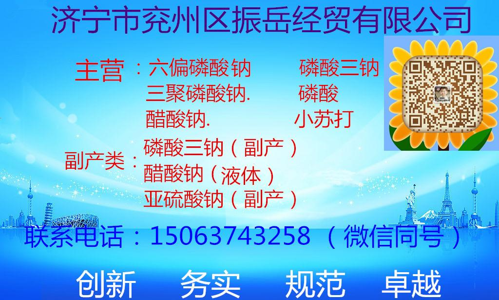 副产酒石酸铵 1