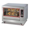 Best Sale Electric Vertical Rotary Rotisserie Restaurant Equipment 1