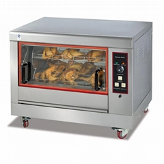 Best Sale Electric Vertical Rotary Rotisserie Restaurant Equipment