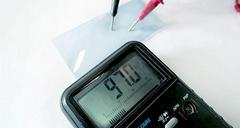 上海滬正各型號透明導電塗料導電漆電阻值穩定