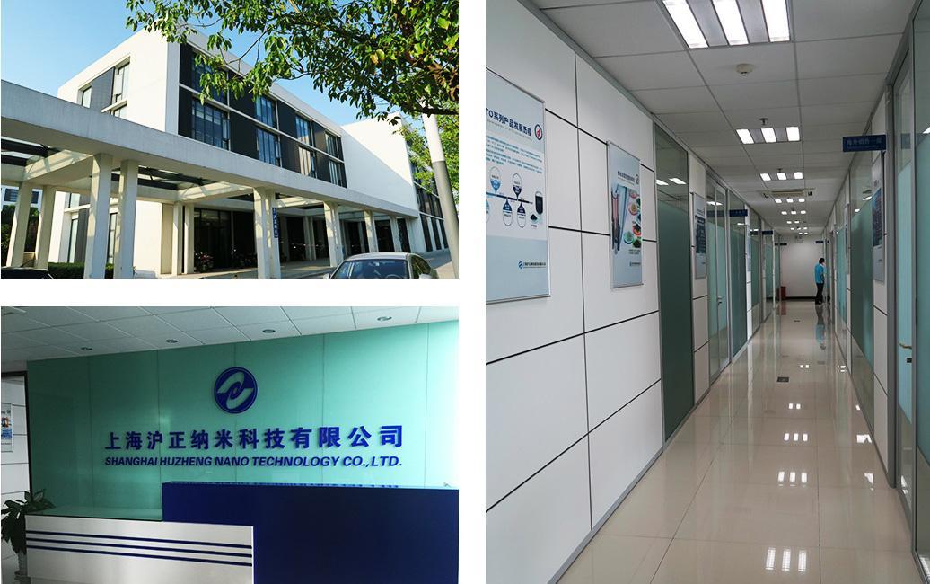 上海沪正各型号透明导电涂料导电漆电阻值稳定 2