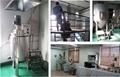 上海沪正各型号透明导电涂料导电漆电阻值稳定 3