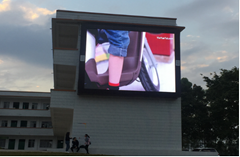 Outdoor LED Display for