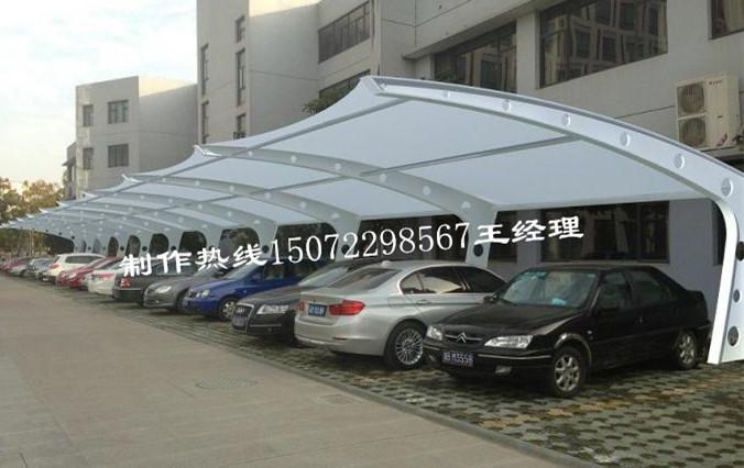 湖北襄阳膜结构停车棚厂家直销 2