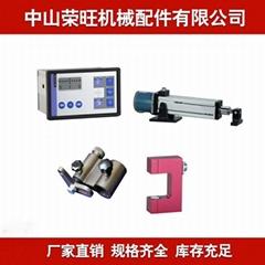 供应广东地区光电纠偏装置系统液压型对边机