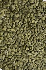2018 new crop shine skin pumpkin seed kernels