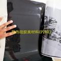 石墨膜壓延機  石墨片壓延機   二輥壓延機 2