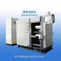 石墨膜壓延機  石墨片壓延機   二輥壓延機 5