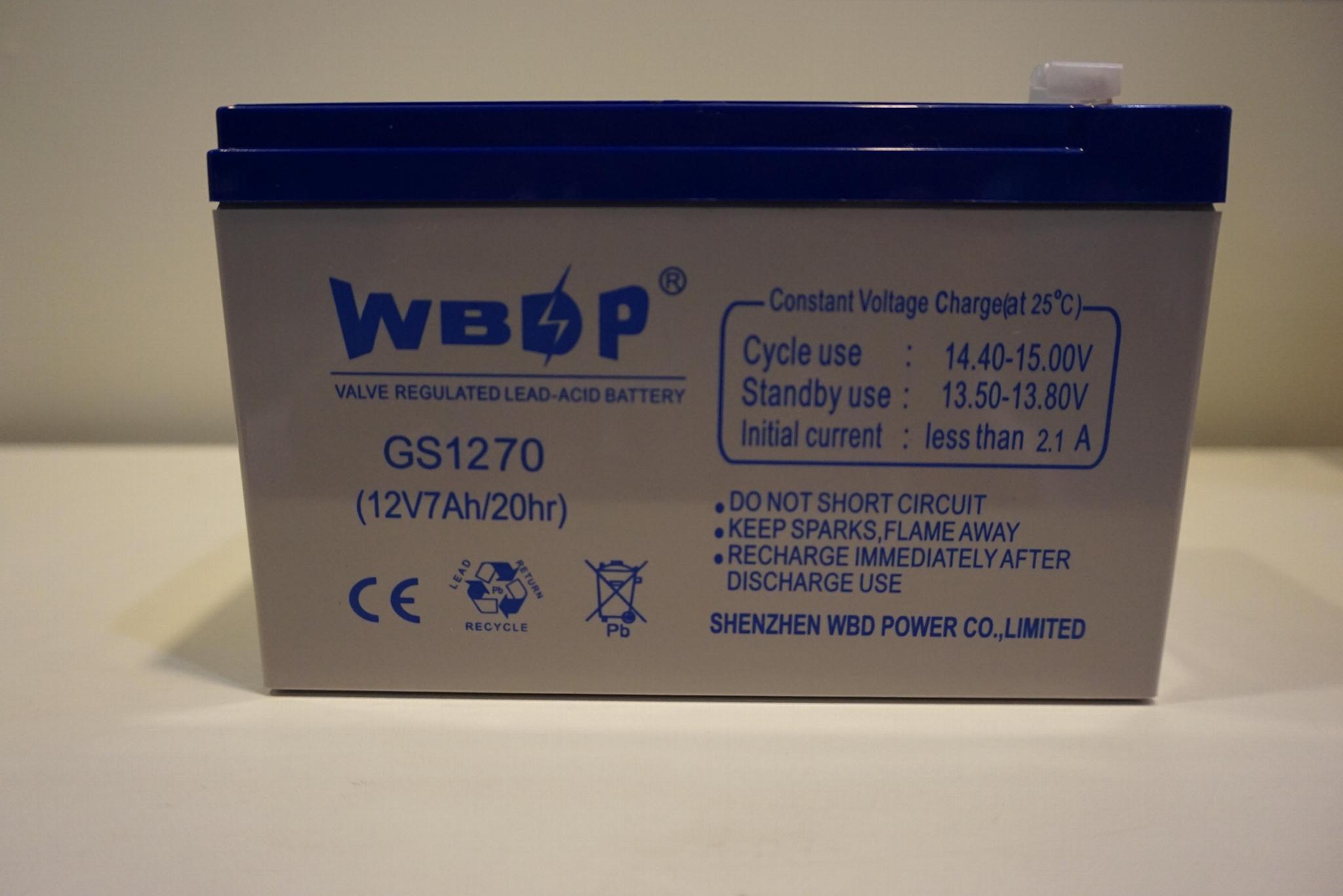 免維護鉛酸蓄電池12V7AH 1