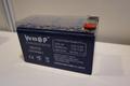 免維護鉛酸蓄電池12V7AH 3