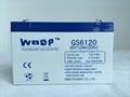 免維護鉛酸蓄電池6V12AH