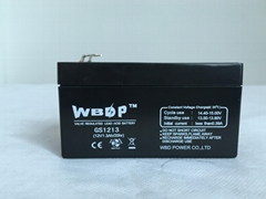 免维护铅酸蓄电池12V1.2AH