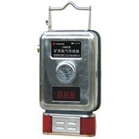 GCC型粉尘浓度传感器