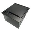 自助收银打印机58MM前装纸面板打印机 3
