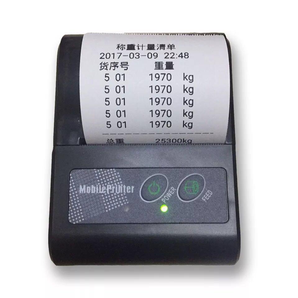 行车记录仪打印机车载打印机串口打印机 1