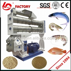 fish feed processing machine fish feed pellet mill floating fish food pellet