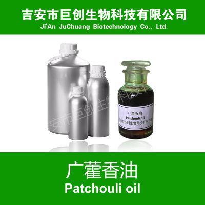 厂家供应广藿香油 量大价廉 1