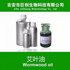 厂家直销艾叶油 稳定货源提供
