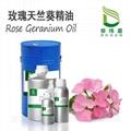 玫瑰天竺葵精油原料厂家直供 8