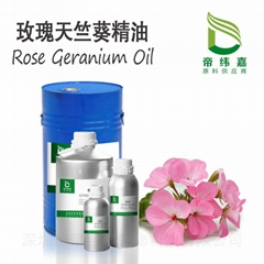 玫瑰天竺葵精油原料厂家直供 8000-46-2