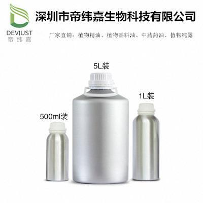 艾草精油原料廠家直供 8008-93-3 4