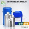 香蜂草精油原料厂家直供 8006-85-7 3