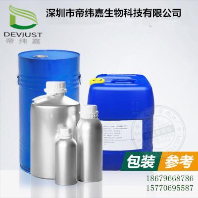 丁香花蕾精油 厂家直供 8000-34-8 3