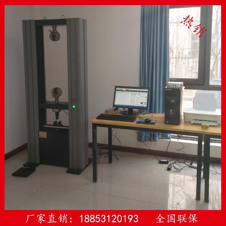 电子  试验机 1