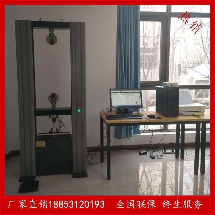 电子  试验机 2