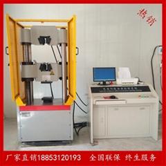 微機控制電液伺服  試驗機
