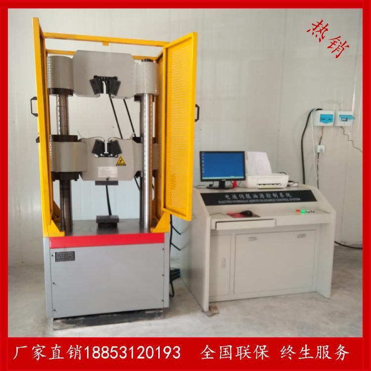 微机控制电液伺服  试验机 2