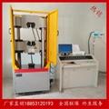 微機控制電液伺服  試驗機 2