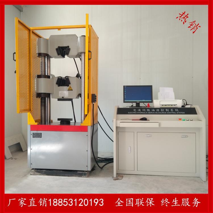 微机控制电液伺服  试验机 3
