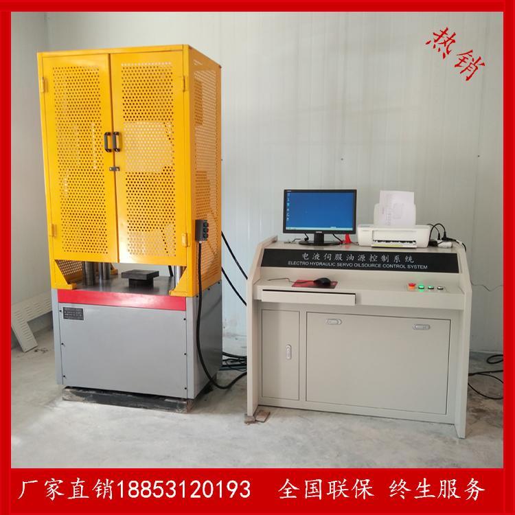 微機控制電液伺服  試驗機 4