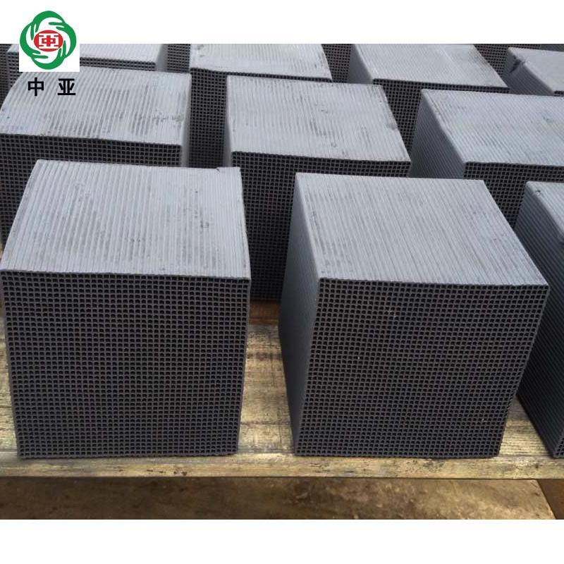工廠網銷廢氣處理吸附活性炭 噴塗油漆房專用耐水蜂窩活性炭 1