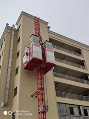 SCG200/200G High Speed Building Construction Passenger Lifting  Lift Elevator Co