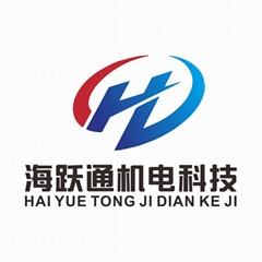 贵州海跃通机电科技有限公司