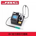 JBC CD-2BHE 230