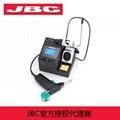 JBC CA-2HE 230V