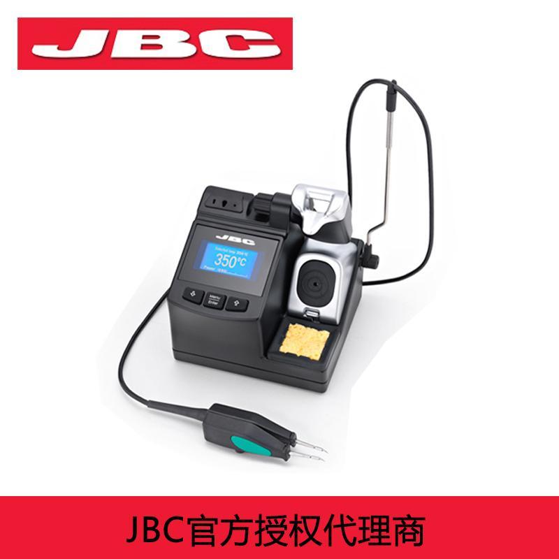 JBCCP-2HE 230V小镊焊台 1