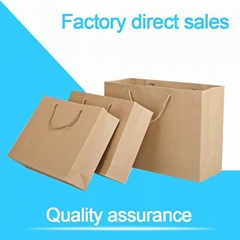 Supplier design kraft paper shopping packing bag with customer design