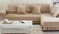 Sofa cushion four seasons sofa cover