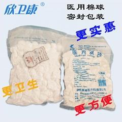 欣衛康100g家庭實惠裝醫用脫脂棉球批發銷售
