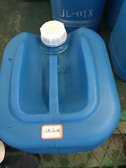 廠家直銷湖北吉隆防鏽清洗劑JOYLONG