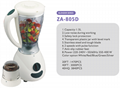 Juice Blender  capacity 1.0L 1.5L 1.7L
