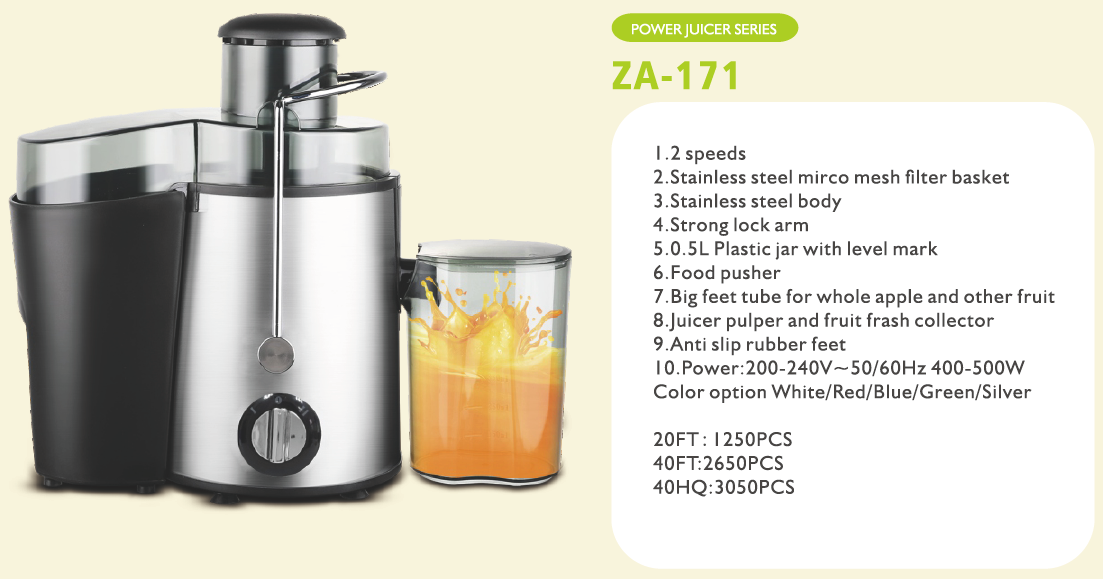 electric Juicer  1.0L 0.5L juice cup  blade plate of stainless steel 3