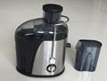 Juicer extractor 0.5L juice jar  2 kinds of rotation speed  2