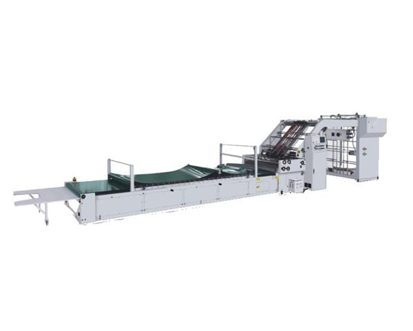 Automatic Ultra high speed flute laminating machine 1