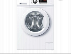 Home silent washing machine