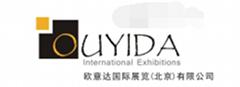 2019年日本东京国际家用纺织品展览会